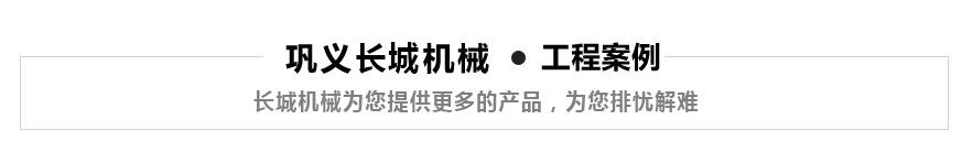工程(cheng)案(an)例(li)