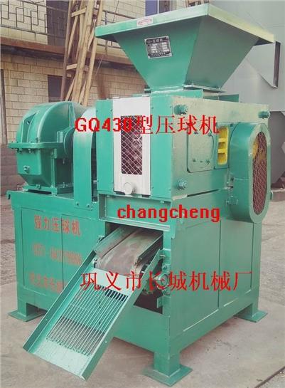 型(xing)煤(mei)設備